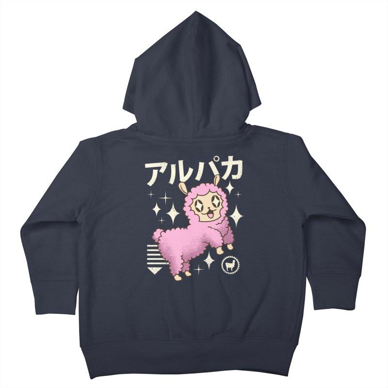 Kawaii Alpaca Kids Toddler Zip-Up Hoody by vincenttrinidad's Artist Shop