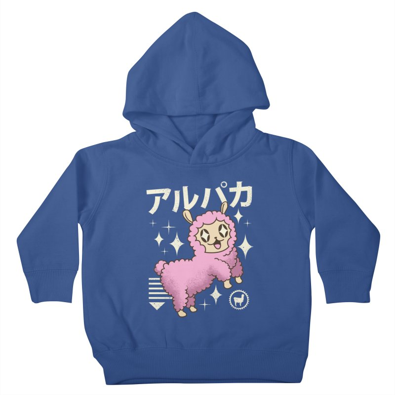 Kawaii Alpaca Kids Toddler Pullover Hoody by vincenttrinidad's Artist Shop