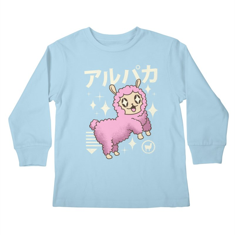 Kawaii Alpaca Kids Longsleeve T-Shirt by vincenttrinidad's Artist Shop