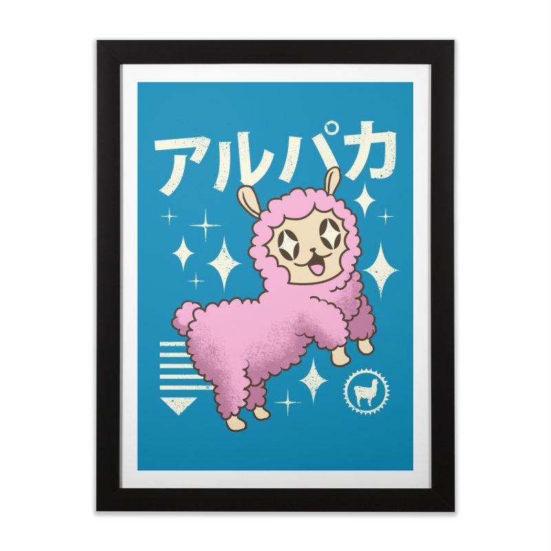 Kawaii Alpaca Home Framed Fine Art Print by vincenttrinidad's Artist Shop