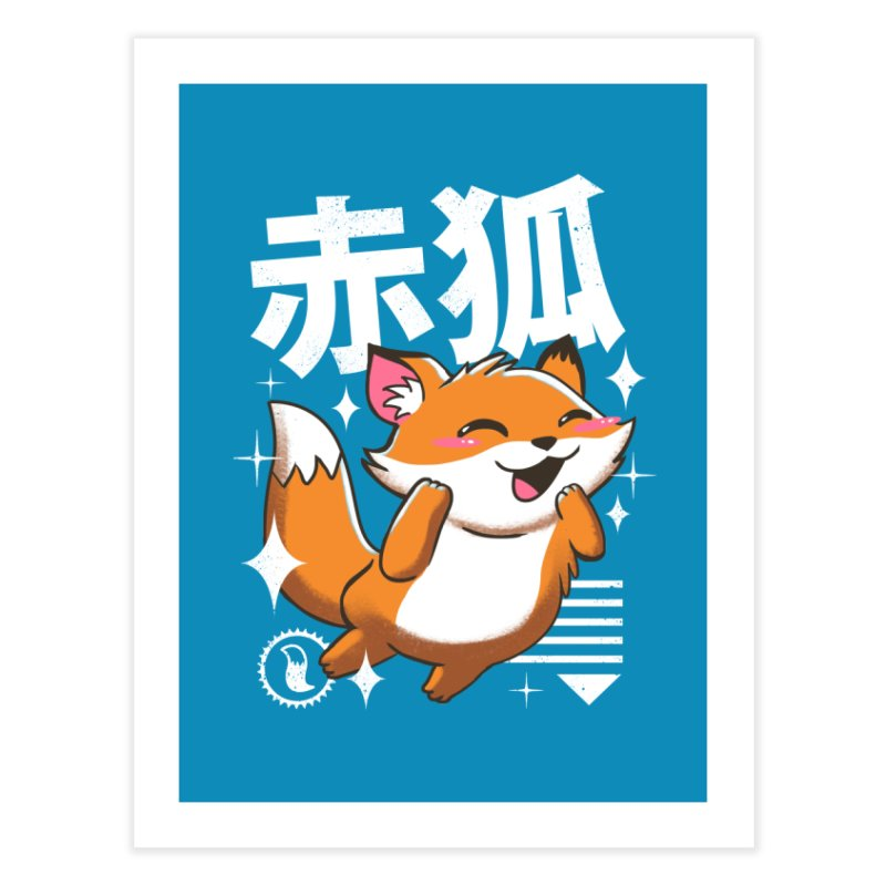 Kawaii Fox Home Fine Art Print by vincenttrinidad's Artist Shop