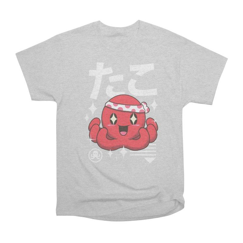 Kawaii Octopus Women's Classic Unisex T-Shirt by vincenttrinidad's Artist Shop