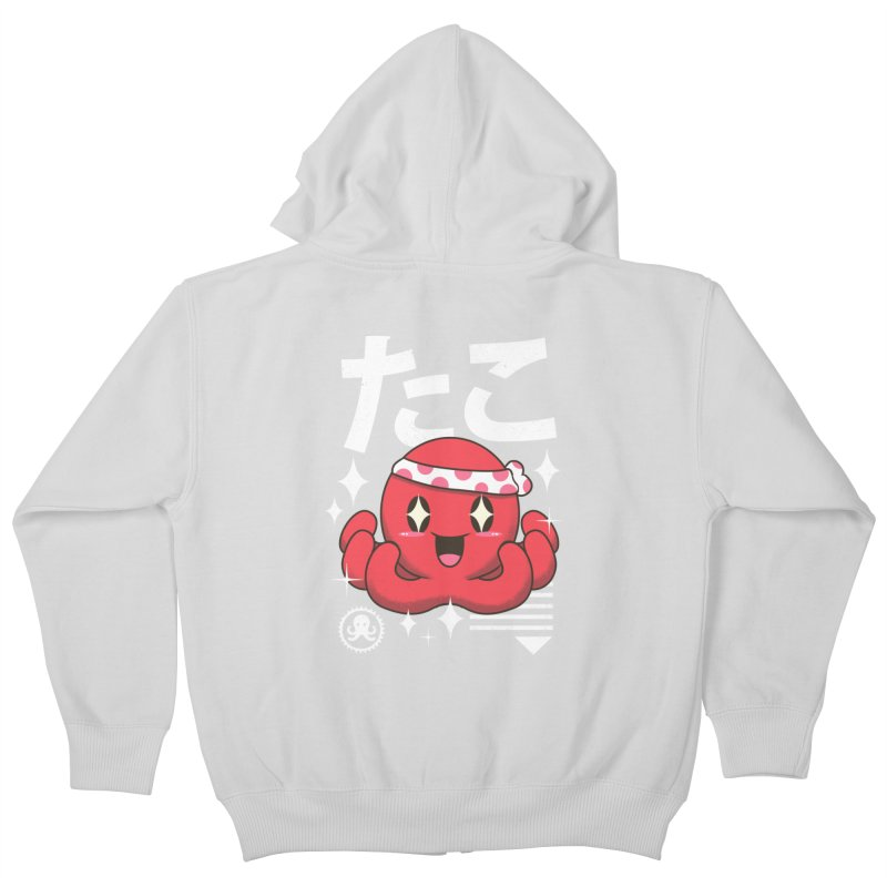 Kawaii Octopus Kids Zip-Up Hoody by vincenttrinidad's Artist Shop
