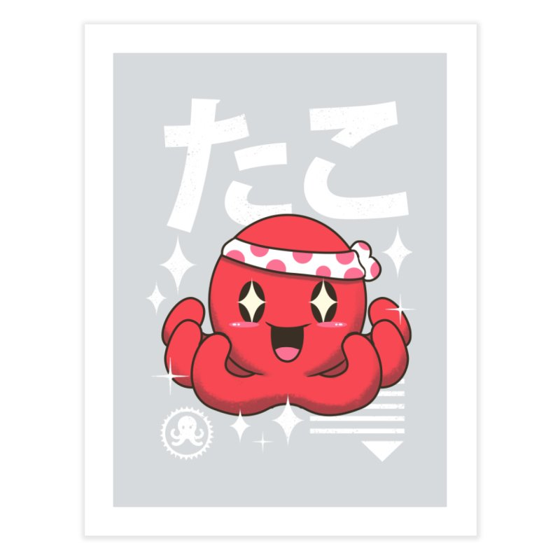 Kawaii Octopus Home Fine Art Print by vincenttrinidad's Artist Shop