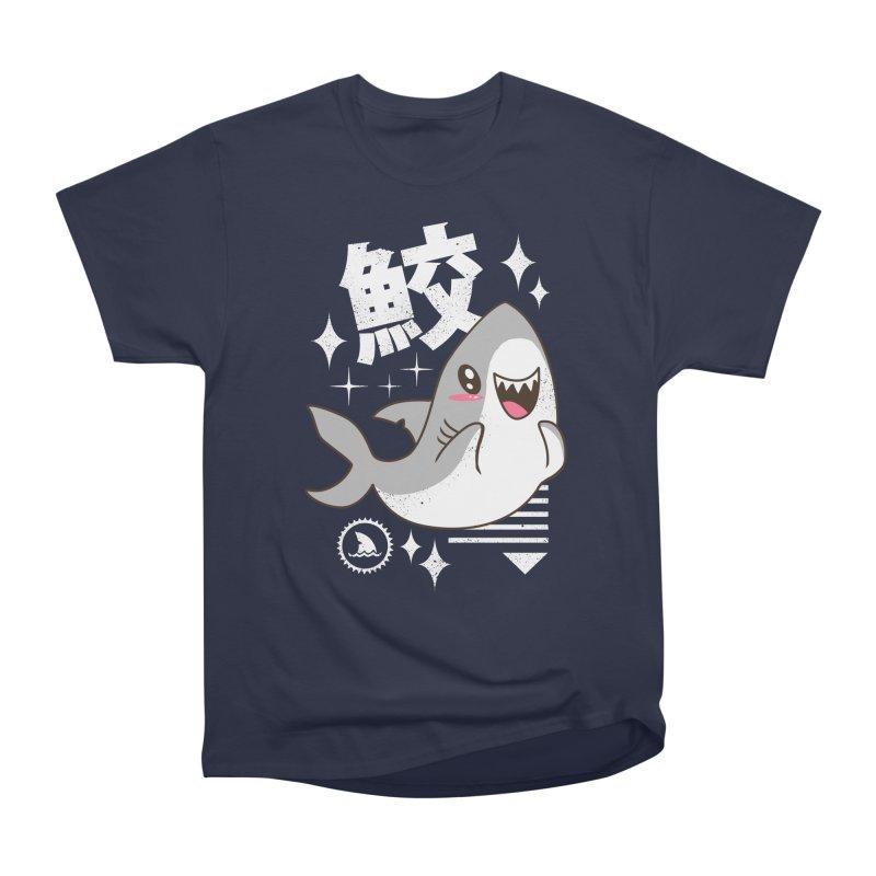 Kawaii Shark Women's Classic Unisex T-Shirt by vincenttrinidad's Artist Shop