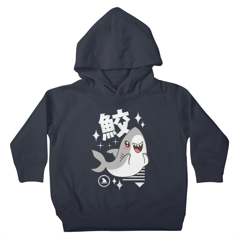 Kawaii Shark Kids Toddler Pullover Hoody by vincenttrinidad's Artist Shop