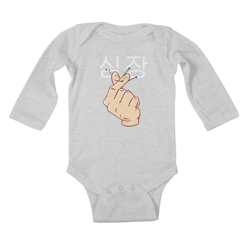 Korean Heart Kids Baby Longsleeve Bodysuit by vincenttrinidad's Artist Shop