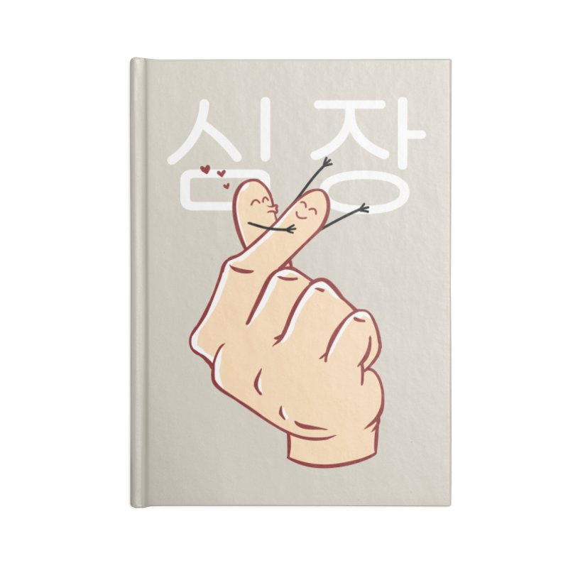 Korean Heart Accessories Notebook by vincenttrinidad's Artist Shop