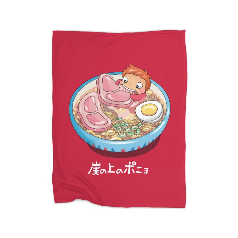 Noodle Swim Home Blanket by vincenttrinidad's Artist Shop
