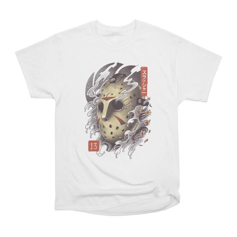 Oni Jason Mask Men's Heavyweight T-Shirt by vincenttrinidad's Artist Shop