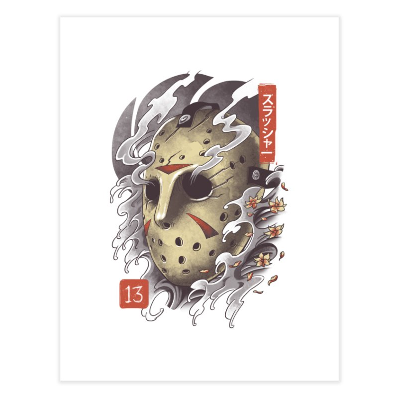 Oni Jason Mask Home Bath Mat by vincenttrinidad's Artist Shop