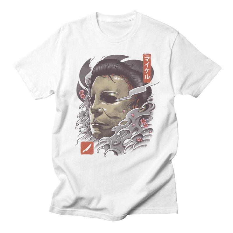 Oni Slasher Mask Men's Regular T-Shirt by vincenttrinidad's Artist Shop