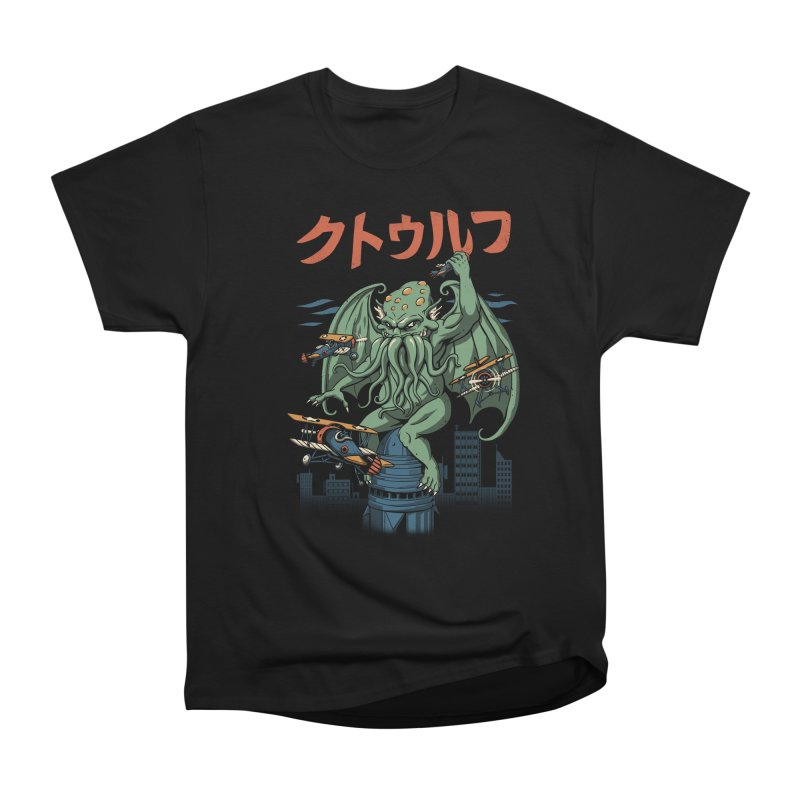 Kongthulhu Men's Heavyweight T-Shirt by vincenttrinidad's Artist Shop