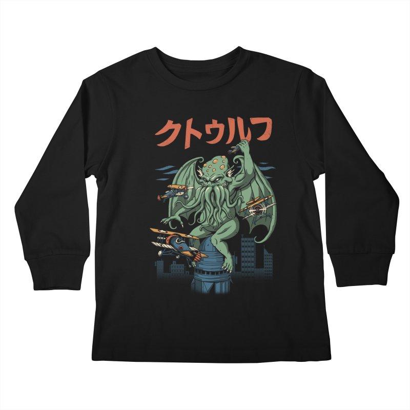 Kongthulhu Kids Longsleeve T-Shirt by vincenttrinidad's Artist Shop