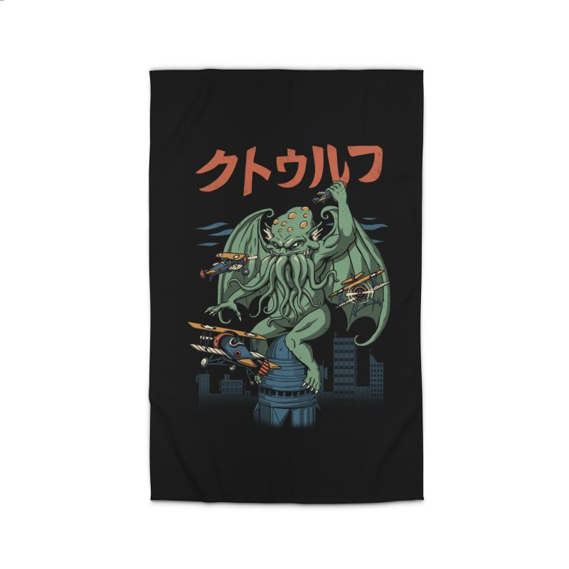 Kongthulhu Home Rug by vincenttrinidad's Artist Shop