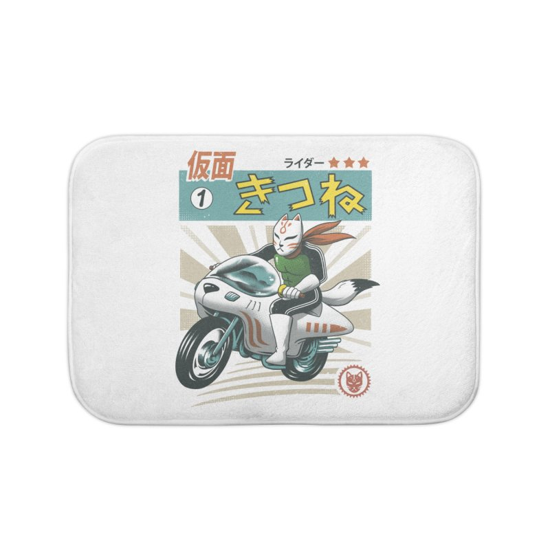 Kitsune Kamen Rider Home Bath Mat by vincenttrinidad's Artist Shop