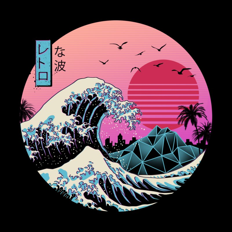 The Great Retro Wave Accessories Sticker by Vincent Trinidad Art