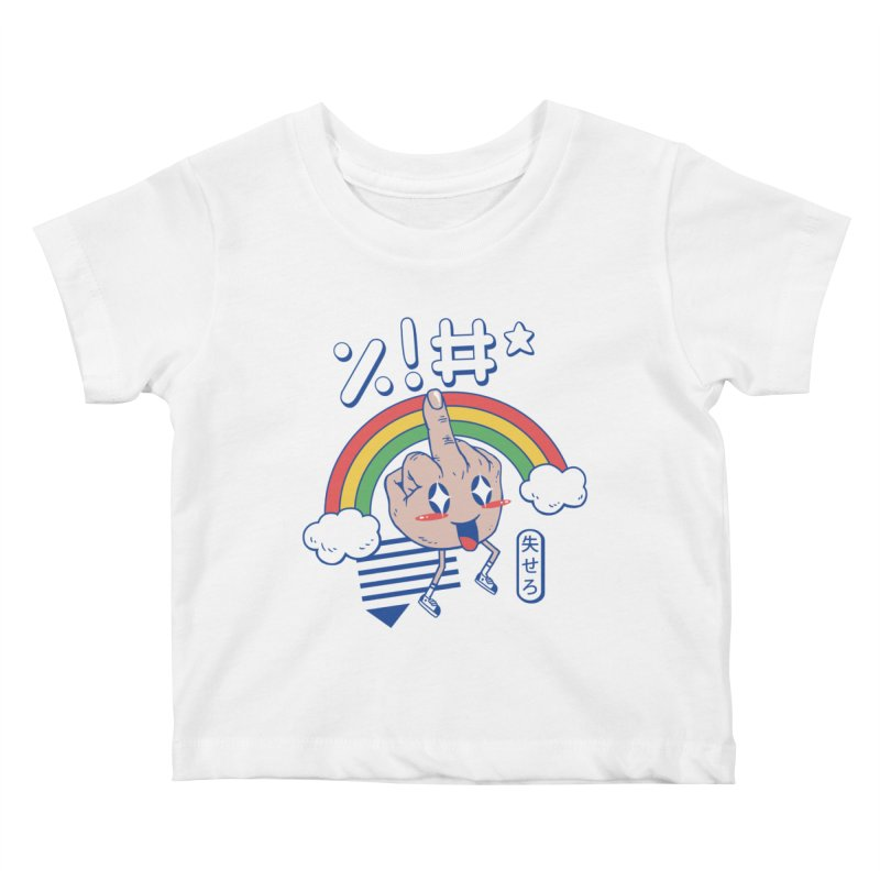Kawaii as F*ck! Kids Baby T-Shirt by Vincent Trinidad