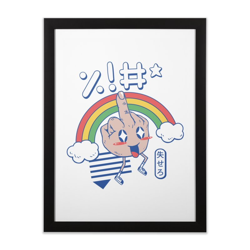 Kawaii as F*ck! Home Framed Fine Art Print by Vincent Trinidad