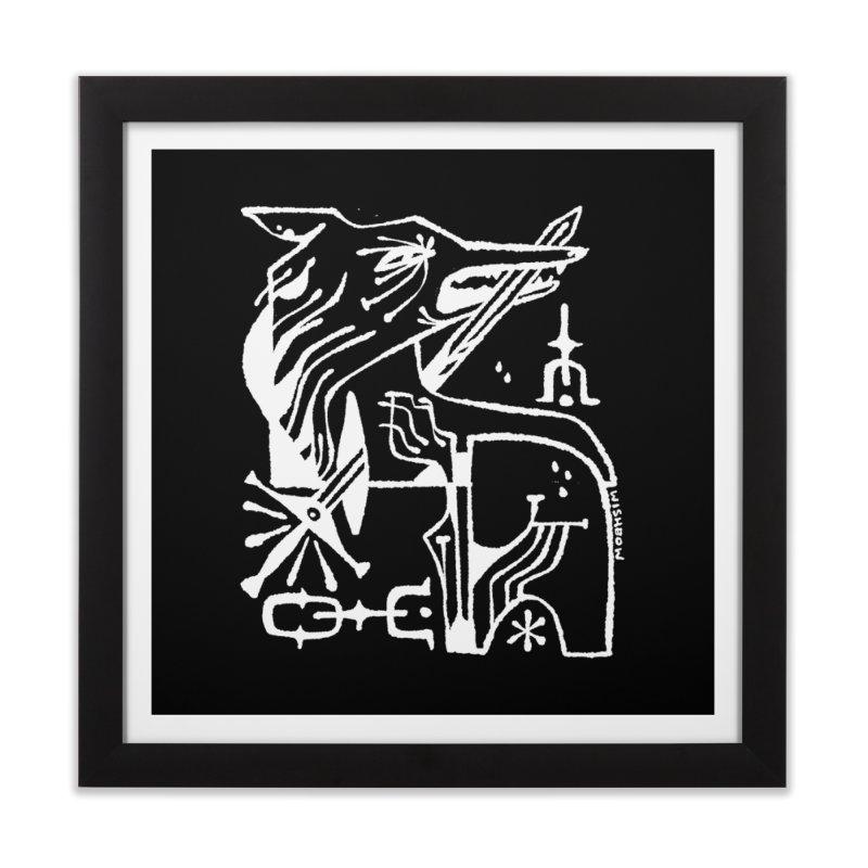 SWORD WOLF (wht) Wishbow x Voidmerch Home Framed Fine Art Print by VOID MERCH