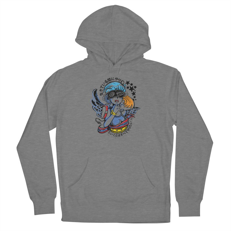 Sonic Hair 2013 Women's Pullover Hoody by voxie's Artist Shop