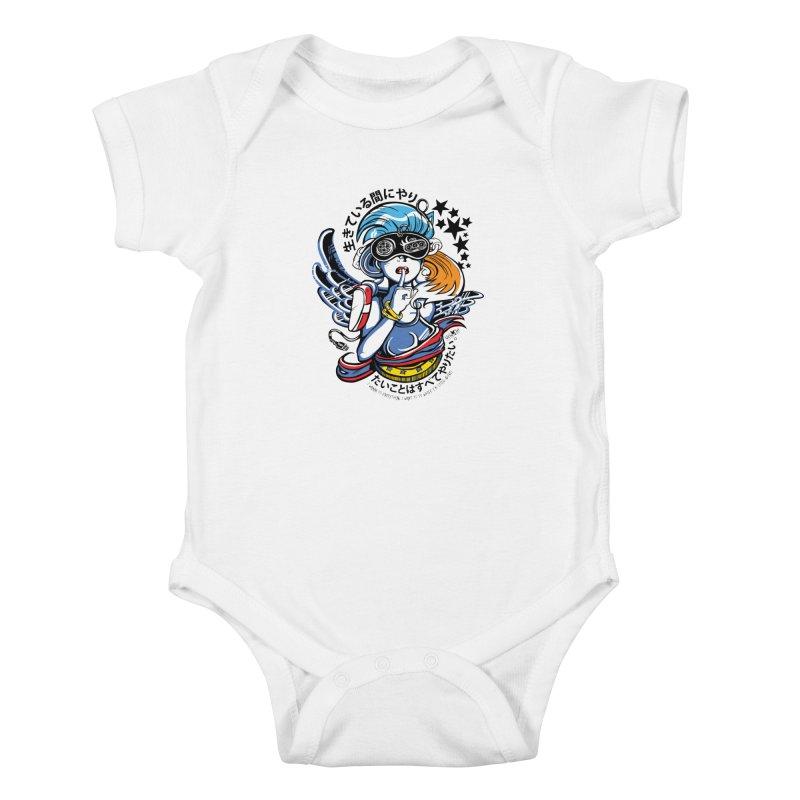 Sonic Hair 2013 Kids Baby Bodysuit by voxie's Artist Shop