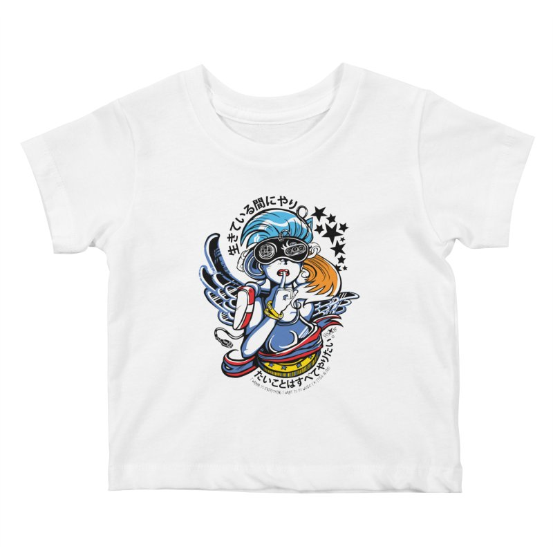Sonic Hair 2013 Kids Baby T-Shirt by voxie's Artist Shop
