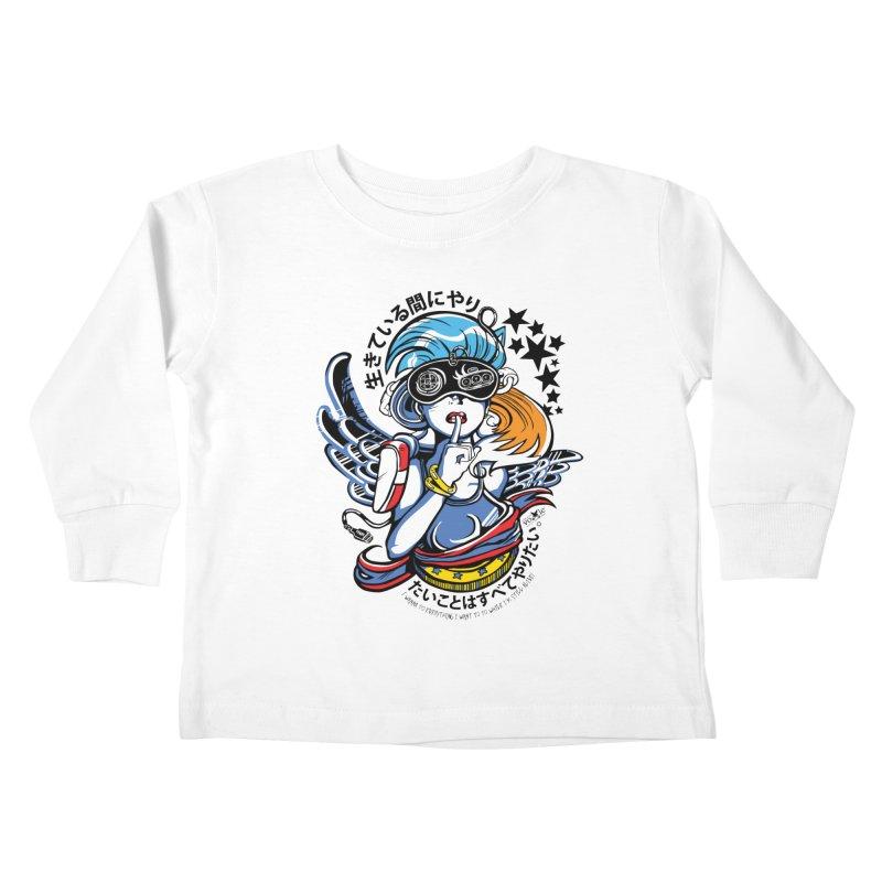 Sonic Hair 2013 Kids Toddler Longsleeve T-Shirt by voxie's Artist Shop