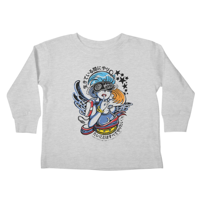 Sonic Hair 2013 Kids Toddler Longsleeve T-Shirt by voxie's Artist Shop