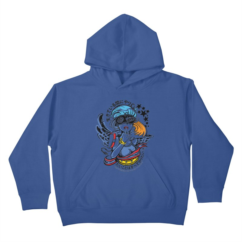 Sonic Hair 2013 Kids Pullover Hoody by voxie's Artist Shop