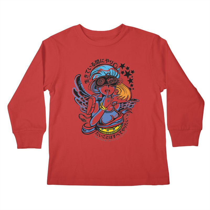 Sonic Hair 2013 Kids Longsleeve T-Shirt by voxie's Artist Shop