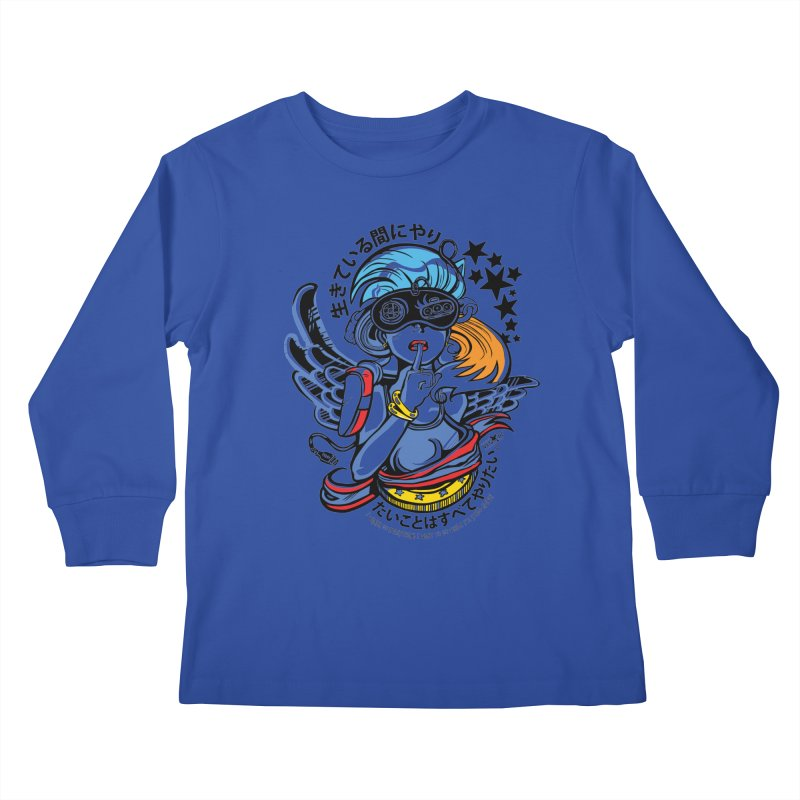 Sonic Hair 2013 Kids Longsleeve T-Shirt by voxie's Artist Shop