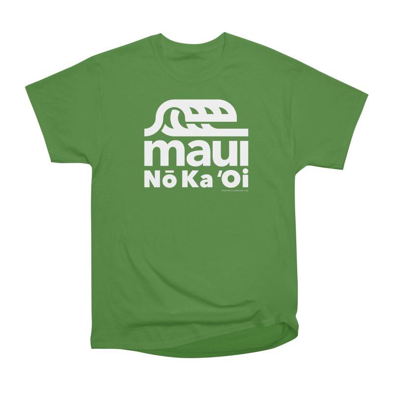 Maui Wave Women's Classic Unisex T-Shirt by walkingstickdesign's Artist Shop