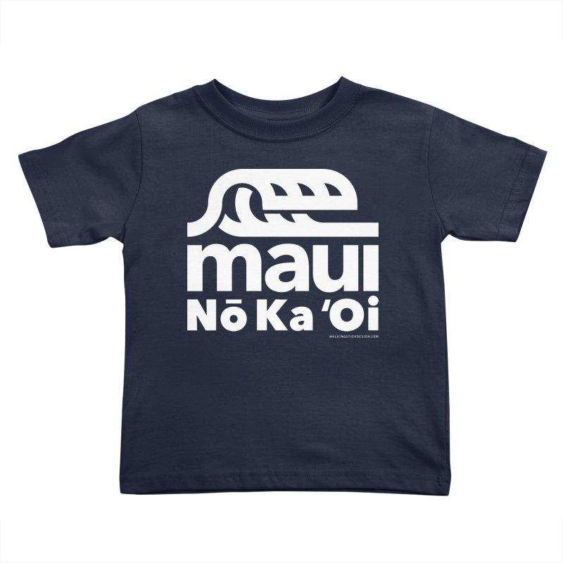 Maui Wave Kids Toddler T-Shirt by WalkingStick Design's Artist Shop