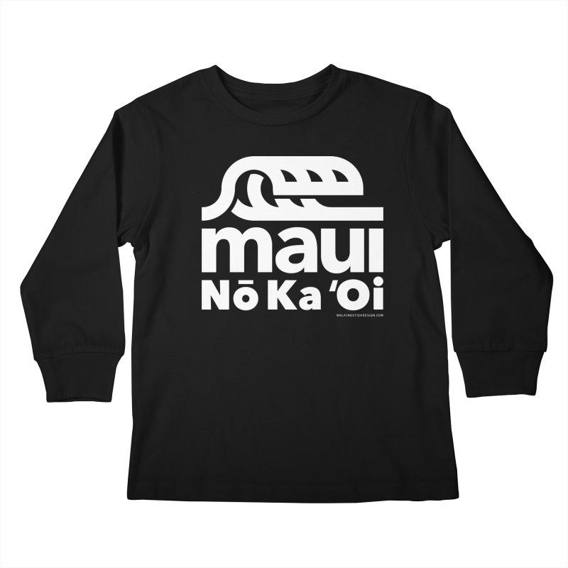 Maui Wave Kids Longsleeve T-Shirt by WalkingStick Design's Artist Shop