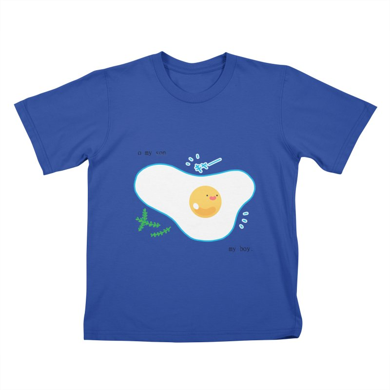 tamago-kun Kids T-Shirt by Hey there, Waterbear!