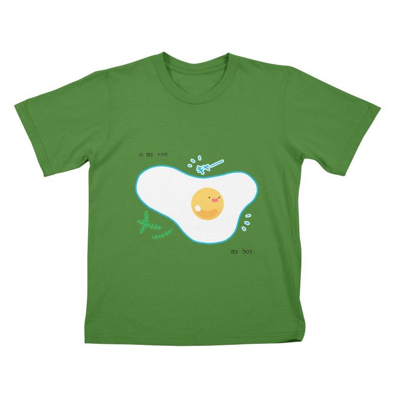 tamago-kun Kids T-shirt by Hey there, Waterbear!