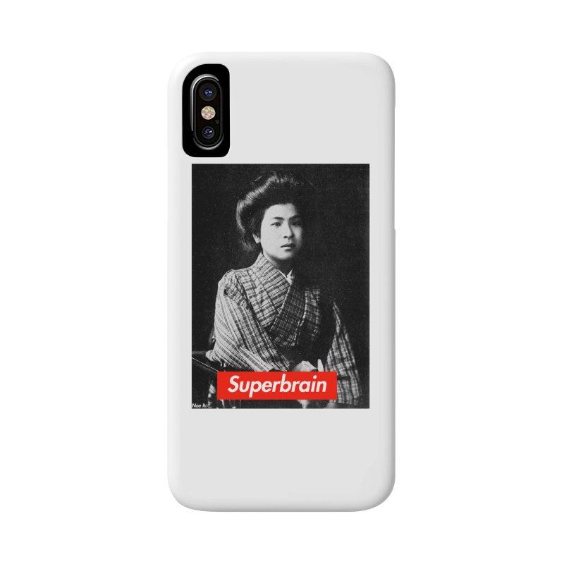 Superbrain - Noe Itō Accessories Phone Case by WeandJeeb's Artist Shop