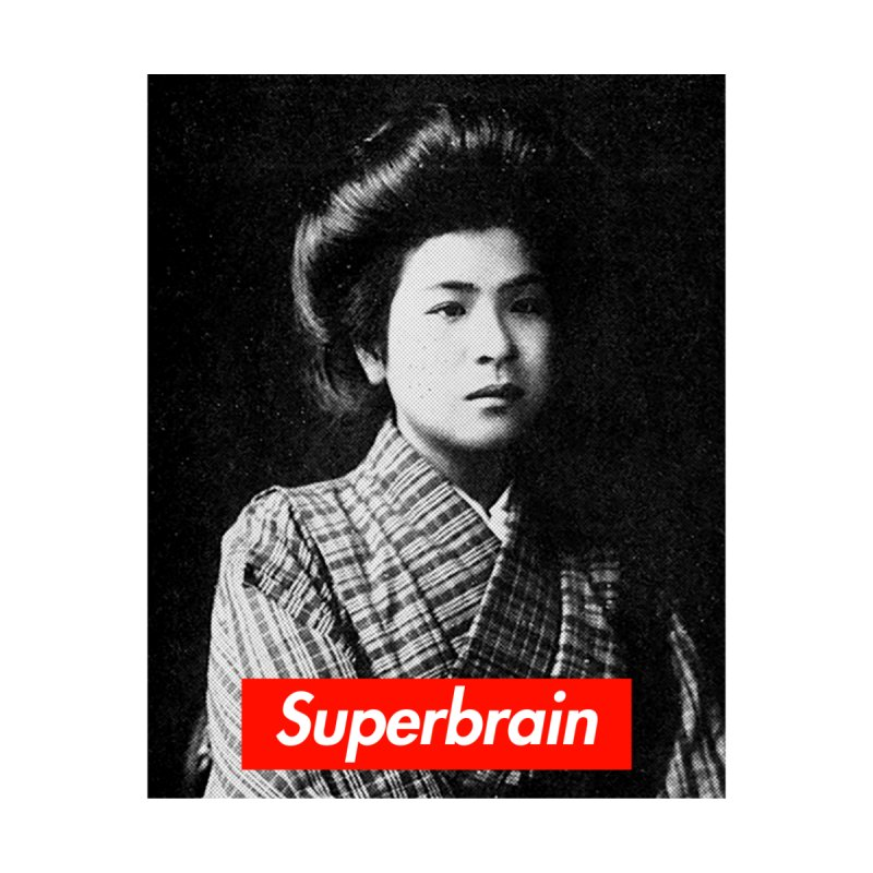 Superbrain - Noe Itō Women's Unisex T-Shirt by WeandJeeb's Artist Shop