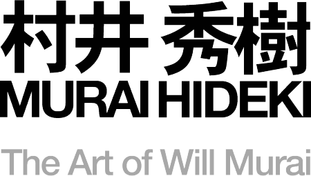 Logo for Will Murai's Artist Shop