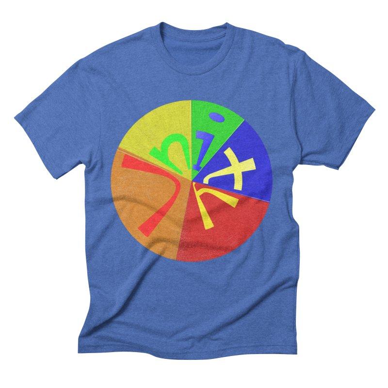 Unity Men's T-Shirt by #woctxphotog's Artist Shop