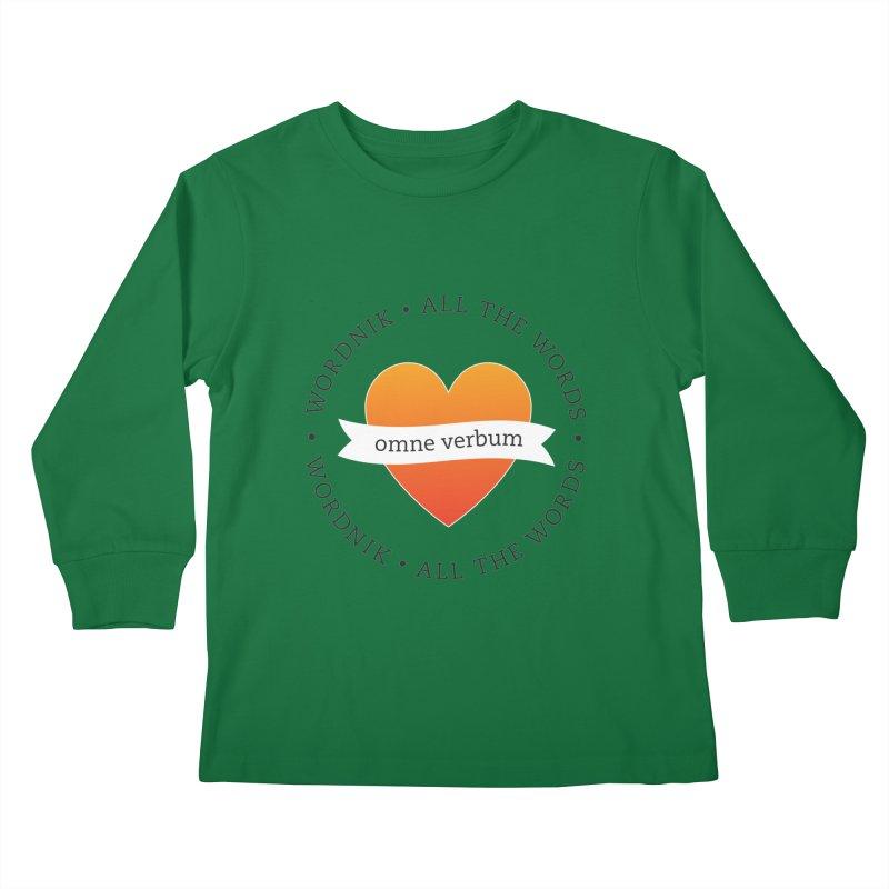 Omne Verbum—All The Words! Kids Longsleeve T-Shirt by wordnik's Artist Shop