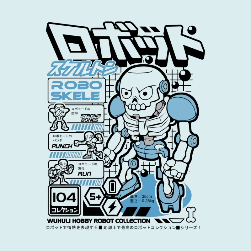Robo Skeleton Men's T-Shirt by wuhuli's Artist Shop