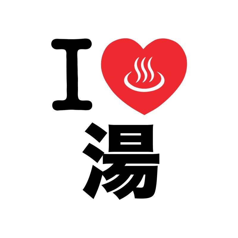 I Love Yu by wutwedoo tees