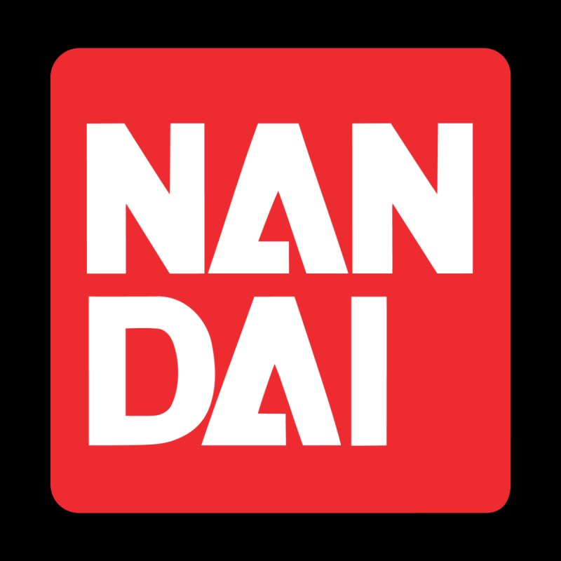 Nan dai? by wutwedoo tees