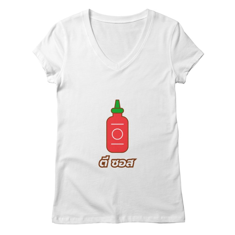 Hit the Sauce! ตซอส Women's V-Neck by WhileYouWereAway