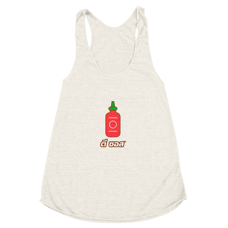Hit the Sauce! ตซอส Women's Racerback Triblend Tank by WhileYouWereAway