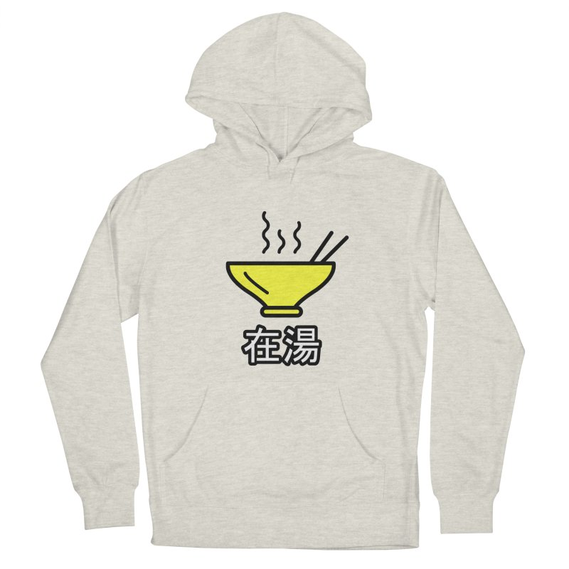 In the soup... 在湯 Men's Pullover Hoody by WhileYouWereAway