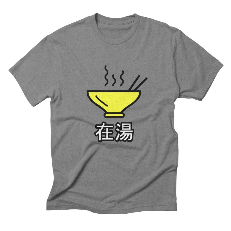In the soup... 在湯 Men's Triblend T-shirt by WhileYouWereAway