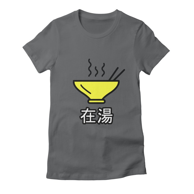 In the soup... 在湯 Women's Fitted T-Shirt by WhileYouWereAway